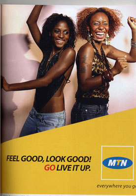 mtn ad there MTN Rwanda deploys Aradials triple A cutting edge solution