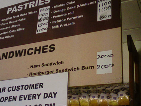 If you get hungry this weekend, drop into Hot Loaf Jinja Road for a sandwich burn.